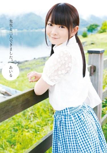 [IBW-524z] I Came With My Teacher. Airu