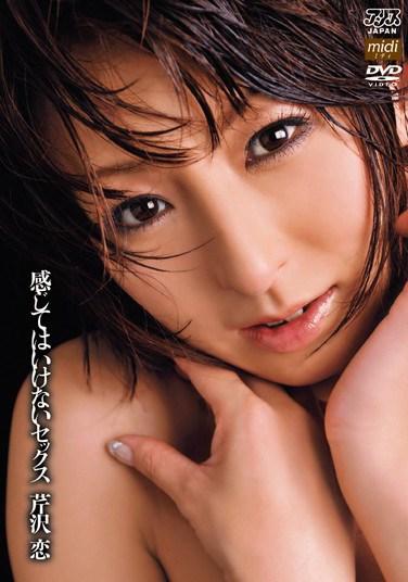 [DV-1016] Sex Without Thinking (Ren Serizawa)