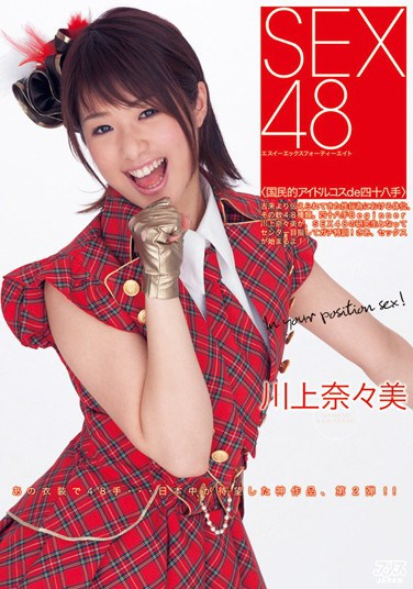 [DV-1386] SEX48 (Popular Idol Does Every Tricks In the Book) Nanami Kawakami