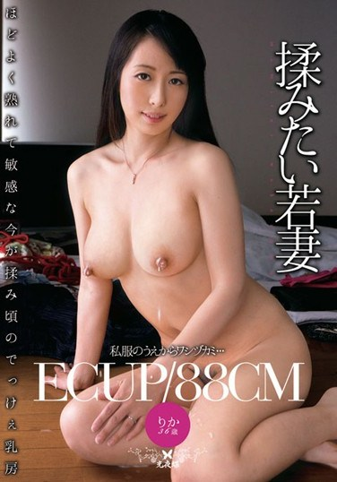 YST-47 The Massage Want Young Wife Kashiwagi Rika