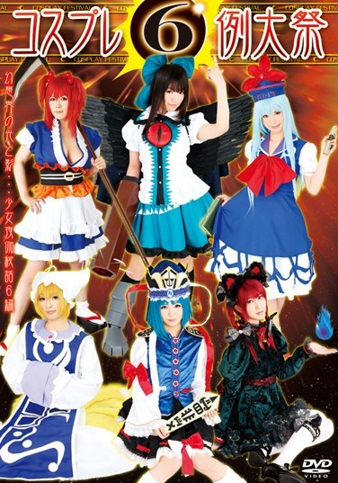AKB-051 Cosplay Festival Example 6