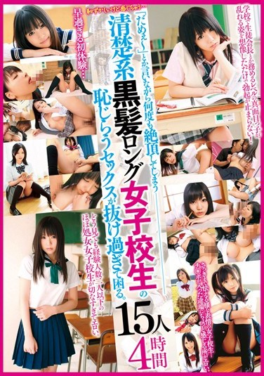 "[YA-005] It's Embarrassing But It Feels Good… The Self-Conscious Sex Of Black-Haired, Neat And Clean Schoolgirls Who Say ""No!"" But Orgasm Repeatedly Is So Hot. 15 Girls 4 Hours"