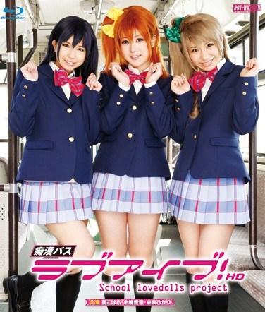 [HITMA-206] Molestation Bus Loving Caress! Popular School Idol Enjoys Group Molestation And Rape? In HD!