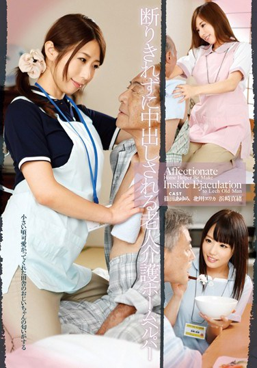 T28-381 Elderly Care Home Helpers Are Cum Without Being Completely Otherwise Noted
