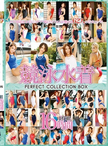 T28-458 Swimsuit PERFECT COLLECTION BOX 4 Disc 16 Hours