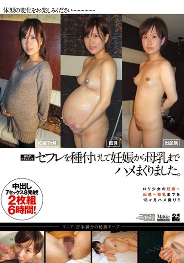 TSMS-002 I Rolled Saddle To Breast Milk From Pregnancy Have Seeded The Very Private Document Saffle.