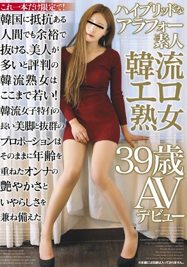 [HUSR-080] This Single Video Is All You Need! Even If You Don't Like Korea, You'll Be Able To Get Off On This One, Because a Beautiful Korean Mature Woman With Great Legs Is Young At Heart! She's Got Those Korean Long And Beautiful Legs And A Hot Body, But With An Older Woman's Maturity And Bewitching Allure, A Hybrid Forty-Something Amateur, In Her AV Debut