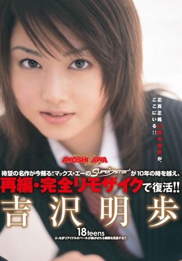 [MRMM-002] [Reprint] 18teens Akiho Yoshizawa