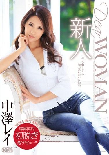 [XVSR-026] Fresh Face: Dear WOMAN Rei Nakazawa