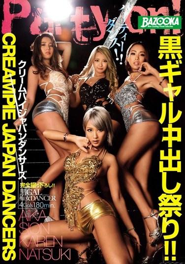 [BAZX-038] Tanned Japanese Gals' Creampie Festival!! CREAMPIE JAPAN DANCERS