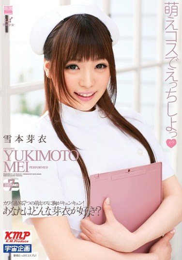 [MDS-750] Let's Do Hot Cosplay Mei Yukimoto