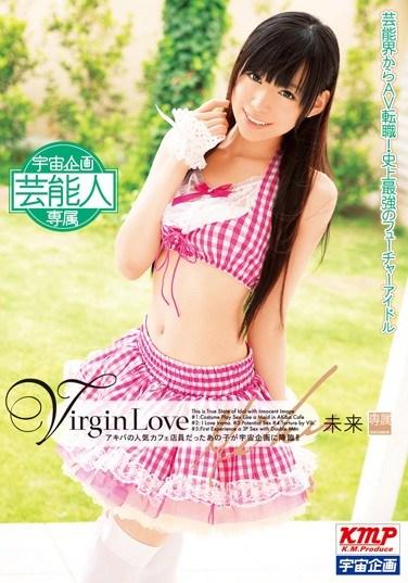 [MDS-767] Virgin Love Mirai