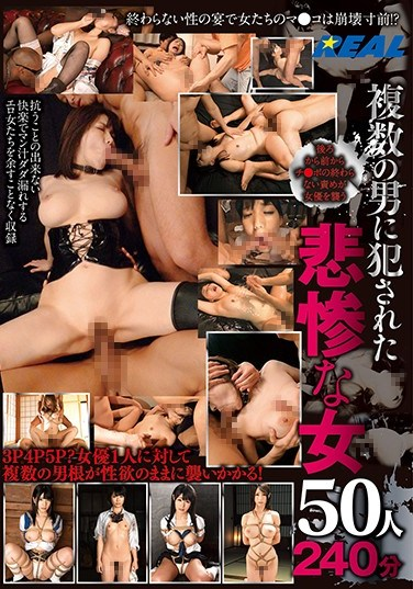 REAL-664 A Miserable Woman Who Was Fucked By Multiple Men 50 People 240 Minutes