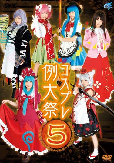 AKB-045 5 Cases Of Festival Cosplay
