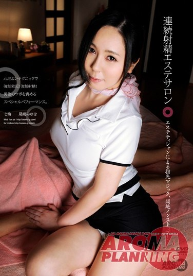 ARM-0390 Continuous Ejaculation Beauty Salon