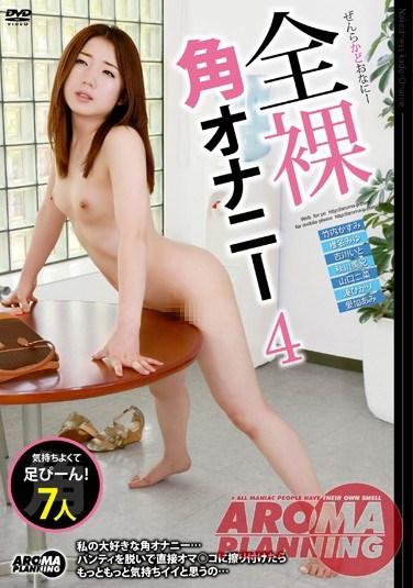 ARM-0393 Naked Angle Masturbation 4