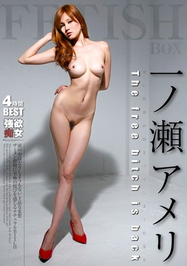 ASFB-035 BEST Ameri Ichinose The Free Bitch Is Back For 4 Hours