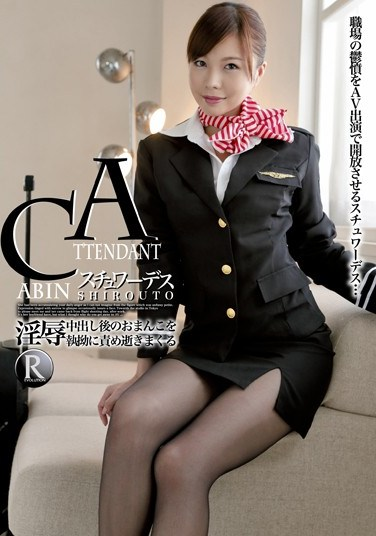 ATRW-002 I Blame Spree Go Relentlessly After The Pussy Out CA Stewardess SHIROUTO Horny Rape In
