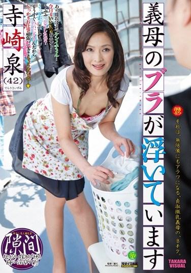 DTKM-009 Bra Mother-in-law Has Been Floated. Terasaki Izumi