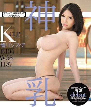 EBOD-225 Sofia Debut Exclusive Takigawa Kcup E-BODY Milk God (Blu-ray Disc)