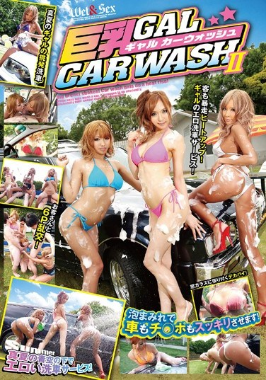 GG-231 Big Gal Car Wash II