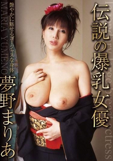 GQL-16 Tits Legendary Actress Maria Yumeno