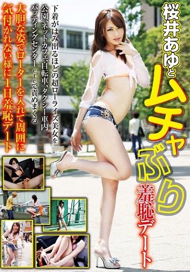 GVG-011 Absurd The First Time Shame Dating Sakurai Sakurai Ayu Ayu