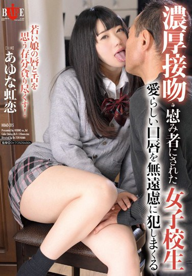HBAD-315 Spree Bluntly To Committing A Thick Kiss Plaything To Have Been School Girls Adorable Lip Ayu Rainbow Love