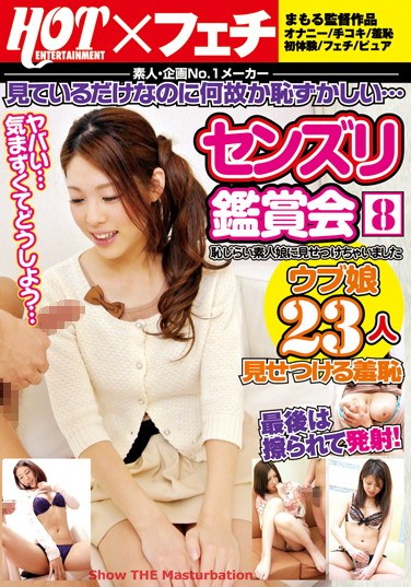 HFF-041 I had a show appreciation to Amateur Shyness 8 Kai Senzuri