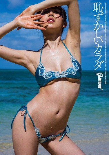 HMGL-095 Meisa Bikini Body Chibana Embarrassed Shock