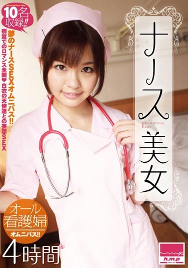 HODV-20949 4 Hours Nurse Beauty