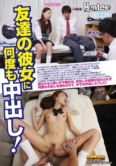 HUNT-976 Cum Many Times Her Friends! Friends Of My, She Child In Get Suck In Noroke Rolled And Came To My Room! ! And Find The AV That Has Been Hidden To Come To Masturbation Asshole And An Idiot.After Back, Frustrated With And When I Try To Masturbation Her Side Dish, Just Of Her One Person Re-visit.