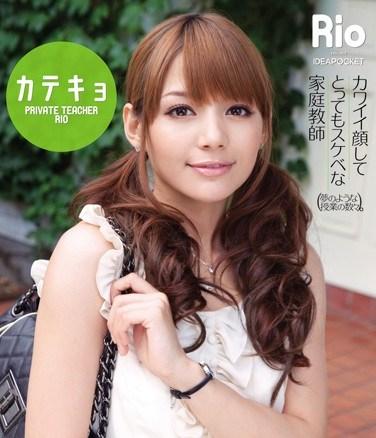 IPTD-518 Katekyo You Look Very Cute Lewd Tutor Rio (Blu-ray Disc)