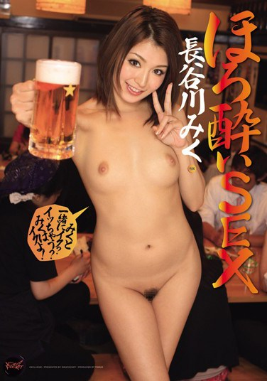 IPTD-989 Miku Hasegawa SEX Tipsy