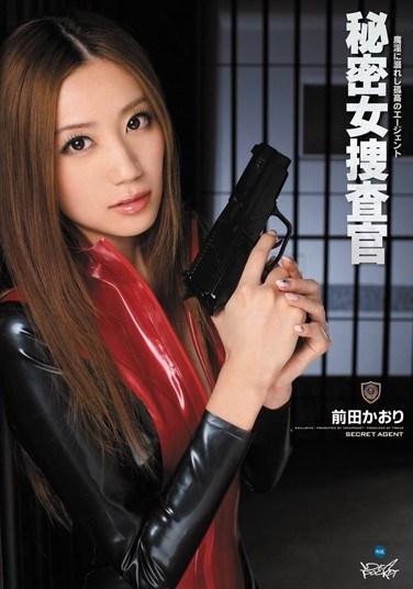 IPTD-991 Kaori Maeda Ki Drowned In A Lone Agent ~ ~ 魔 Horny Secret Female Investigator