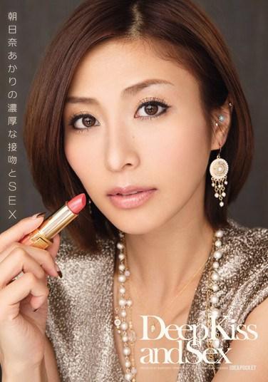 IPZ-361 SEX And Rich Kiss Of Akari Asahina