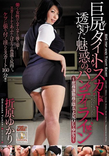JUFD-237 Yukari Orihara panty line of captivating see-through skirt tight Butt