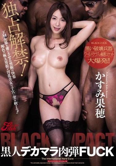 JUFD-569 Exclusive Ban!Black Dick Human Bullet FUCK Kasumi Hateho