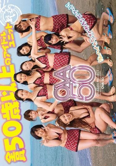 MADM-016 Stylish-Obasaunzu Good OVA50 Of Nagisa Idle Unit Over The Age Of 50 Everyone!
