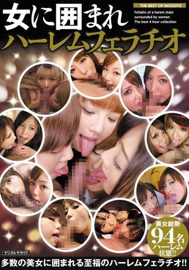 MIBD-669 Fellatio Harem Surrounded By Woman