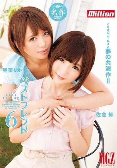 MILD-941 6 Sakurakizuna HoshiYoshi Rica's Best Friend