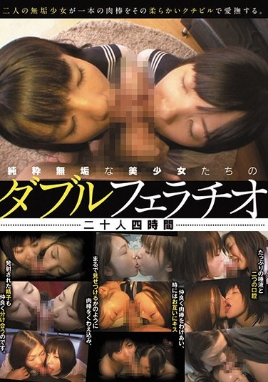 MUCD-078 Twenty-four Hours Of Our Double Blowjob Innocent Beautiful Girl