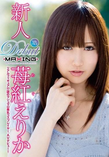 MXGS-630 Ichigobeni Rookie Erika – Real Figure!?Marshmallow Breasts Cosplayers Mystery, AV Debut!~