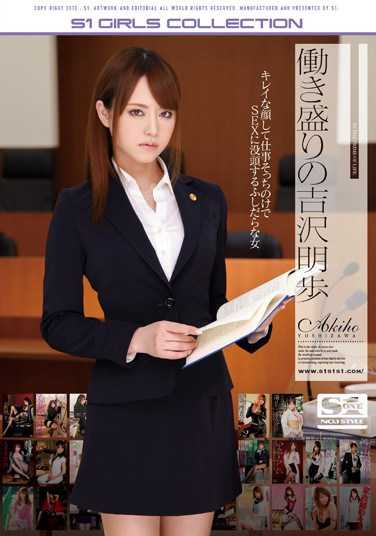 ONSD-762 Akiho Yoshizawa Of Prime