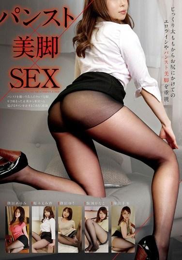 OVG-004 Pantyhose Legs × × SEX