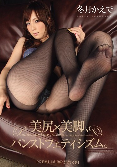 PGD-476 × Ass Legs, Pantyhose Fetishism. Maple Winter Months