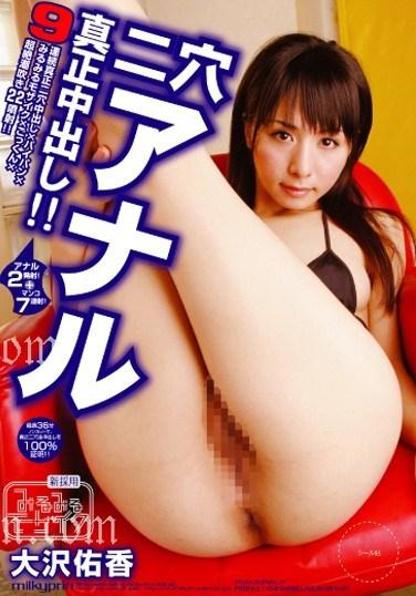 PNA-026 Two Holes Anal Cum True!! Yuka Osawa