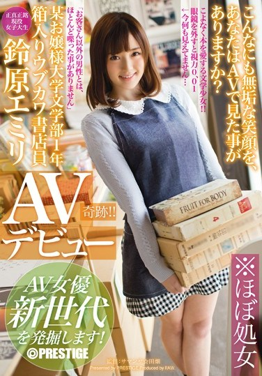 RAW-006 You Discover Boxed Ubukawa Manual Clerk Suzuhara Emiri AV AV Actress Debut A New Generation A Certain Young Lady University Faculty Of Arts A Year!