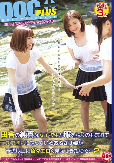 RTP-054 Since The Country Of Innocent School Girls Is A Tongue-in-cheek Appearance Has Become Subtilis Wet Forget Also Take Off The Clothes Have Appeared Various Erotic Than Expected … 2