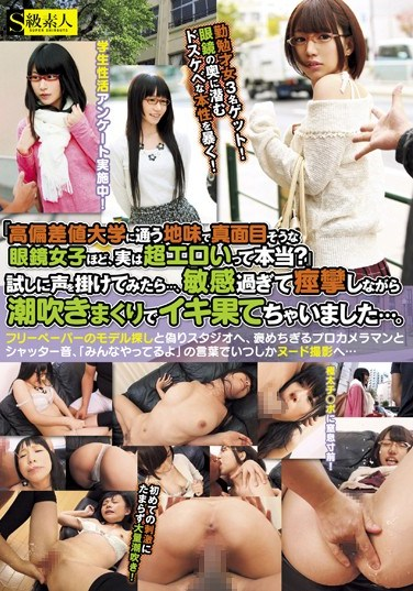 """SABA-061 The More Serious Women's Glasses Seem Modest, Attending """"high Deviation University, Actually True To Say Super-erotic? """"Why Do Not You Call Out To Try …, I Have Result In Iki Rolled Squirting While Convulsions Too Sensitive …."""